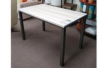 Harrison Dining Table in Birch
