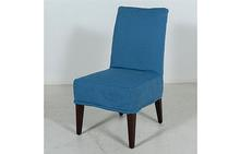 Lee 5967-01 Dining Chair in Blue Shown with slipcover