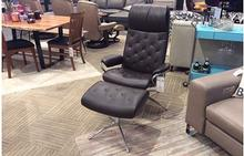 Metro Stressless Highback Chair and Otto in Mocha
