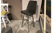 Sofia Bar Stool in Magnetite